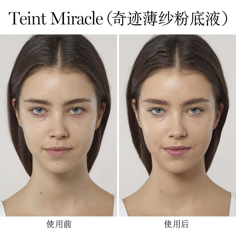 Teint Miracle Radiant Foundation(奇迹薄纱光泽粉底液)